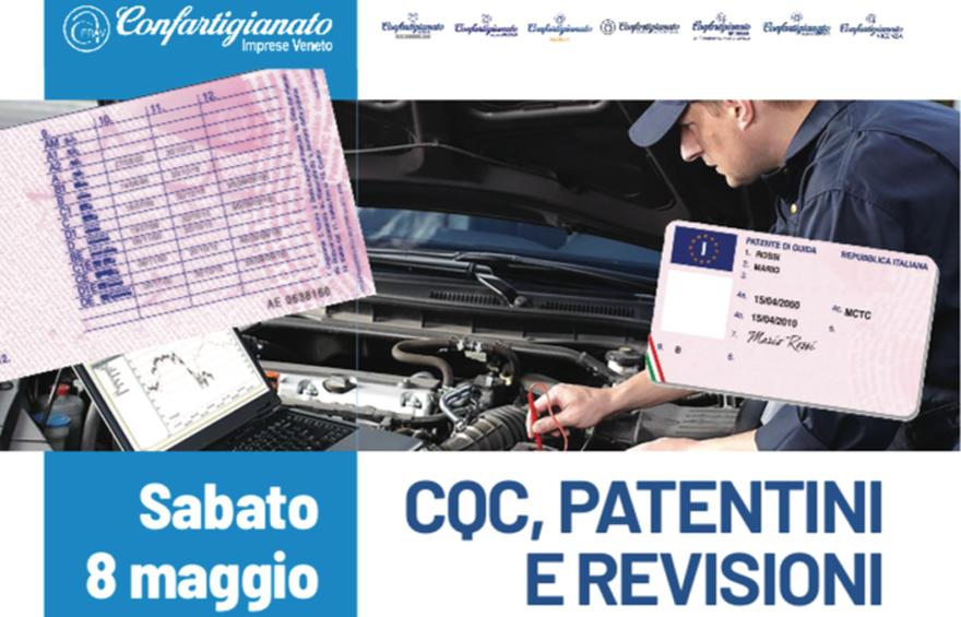 patentini